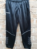 Hummel Black Trackpants